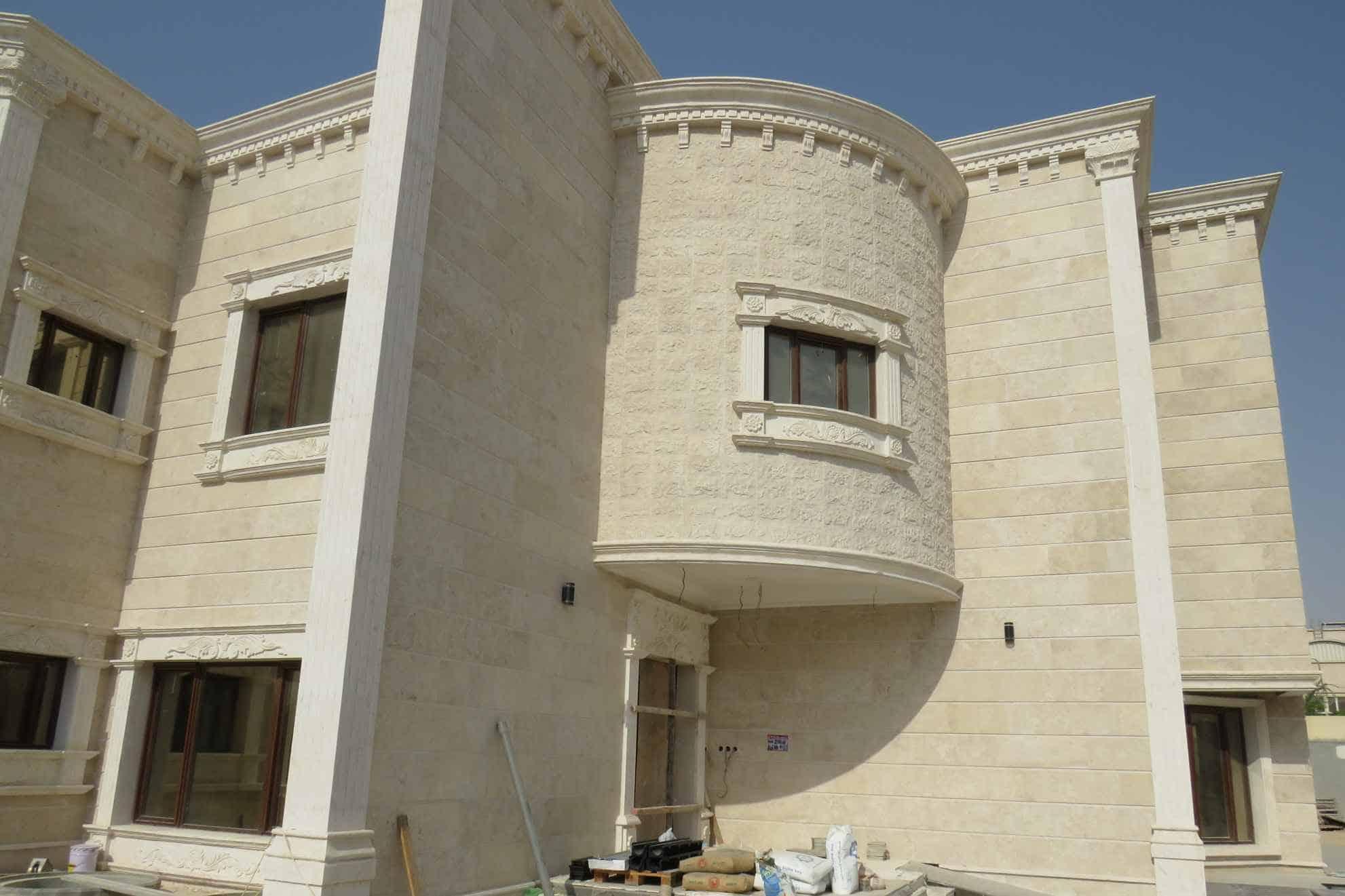 """Referensjobb """"Nybyggnation."""" utfört av Firma : Dilshad Hamed,"""