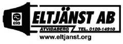 Logotyp för Eltjänst i Åtvidaberg AB